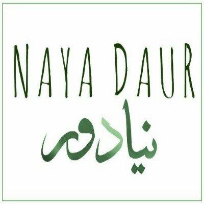 naya-daur