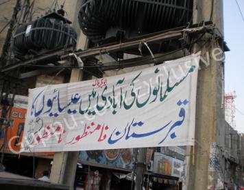 pakistan-christians-graveya